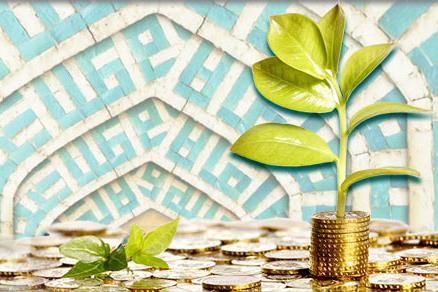 شاخصه های اقتصاد اسلامی