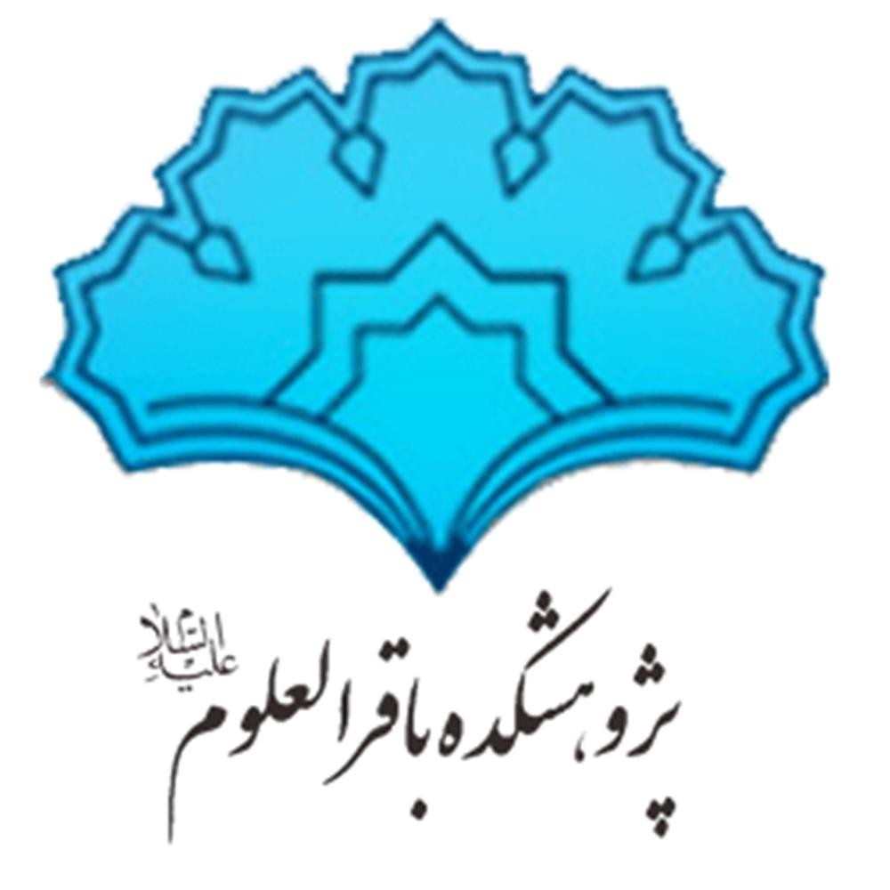 نقد مقاله ی «آیا محمد پس از مرگش هم رسول الله است؟»
